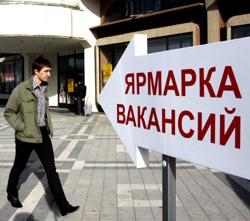 У киевской молодежи будет шанс трудоустроиться