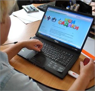 В столице приступили к тестированию системы электронной записи в детсады