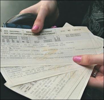 """""""Укрзализниця"""" снижает цены на билеты пассажирских перевозок"""