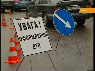 В ДТП погибли двое работников столичной прокуратуры
