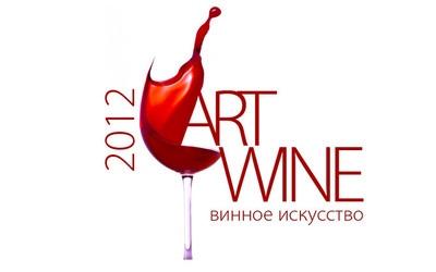 В Киеве состоится фестиваль благородного напитка