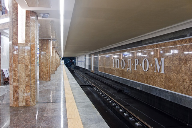 """До станции """"Ипподром"""" киевляне ездят с пересадками"""