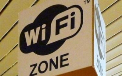 Власть запускает в сеть интерактивный проект KYIV FREE Wi-Fi