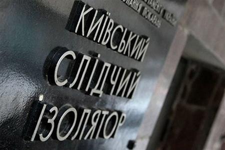 Охранника киевского СИЗО осудили за телефон и наркотики