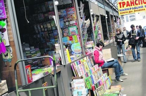 """Киевлянам """"запретят"""" читать, ликвидировав книжный рынок на Петровке"""