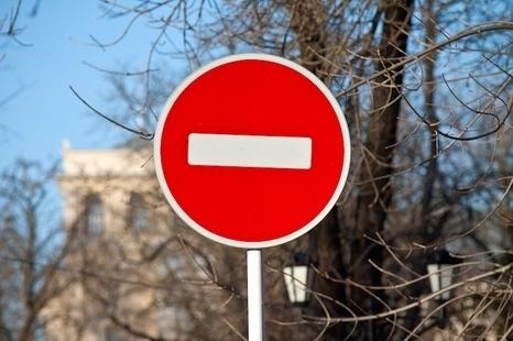 По ул. Набережно-Крещатицкой до мая закроют движение