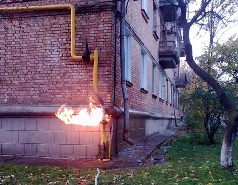 В жилом доме прорвало газопровод (ВИДЕО)