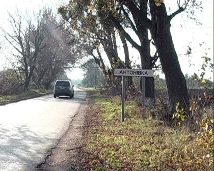 Россиянин убил 25-летнего таксиста из Киева