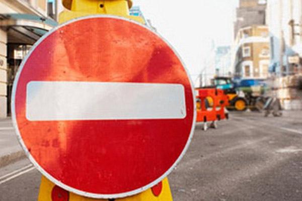 ГАИ предупреждает водителей о транспортных проблемах в центре Киева