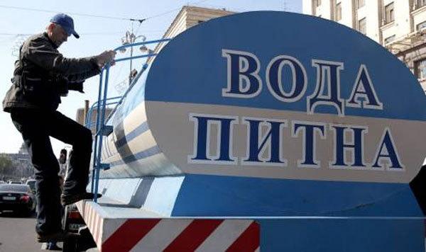 """""""Киевводоканал"""" намерен поднять цены на водоснабжение"""