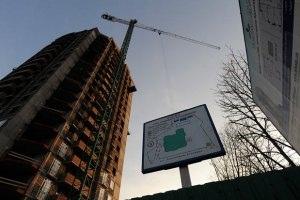 Киевские офисы падают в цене