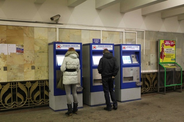 """Работникам киевского метро могут дать """"вышку"""" за кражу денег"""