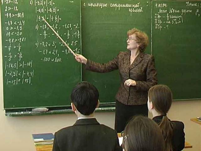 В следующем году в Киеве пройдет Международный педагогический семинар