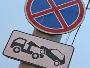 В Киеве эвакуатор перевозил украденный автомобиль