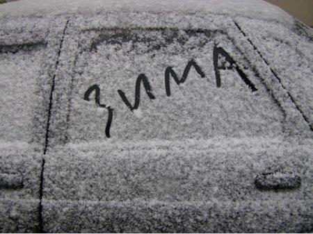 За снег накажут руководителей райадминистраций