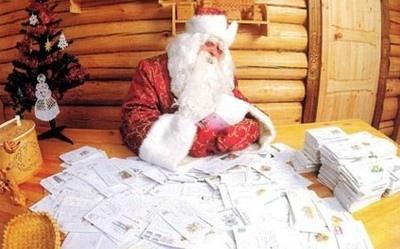 Под Киевом открывается приемная Деда Мороза