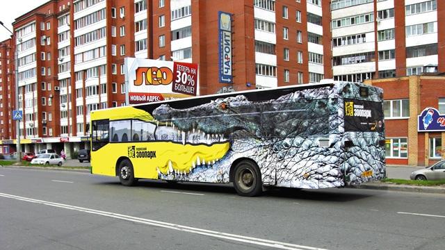 Реклама на общественном транспорте может служить максимально долго