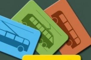 В транспорте Киева будет действовать Единый проездной билет
