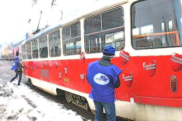 По Киеву ездили трамваи-валентинки