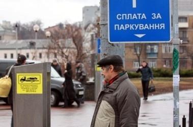 В Киеве установят 150 паркоматов