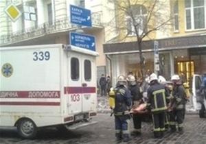 В Киевском ресторане взорвался газовый баллон. Есть пострадавшие