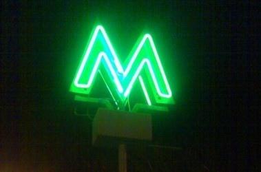"""Станция метро """"Теремки"""" готова ровно наполовину"""
