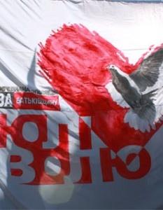 """В центре Киева состоится акция протеста """"Киевляне против политических репрессий"""""""