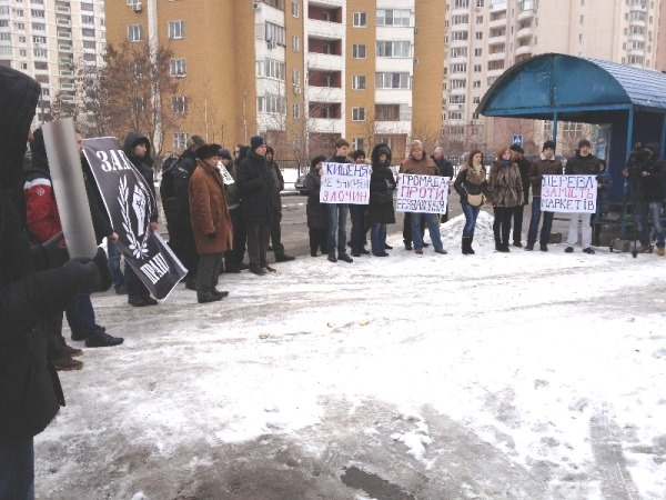 """Жители Позняков выступают против супермаркета """"Велика Кишеня"""""""