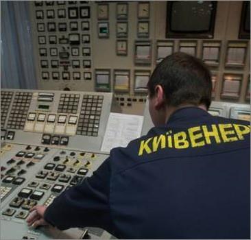 Отключать киевскую подземку от электричества не будут?