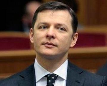 Ляшко сорвал сессию Киевсовета