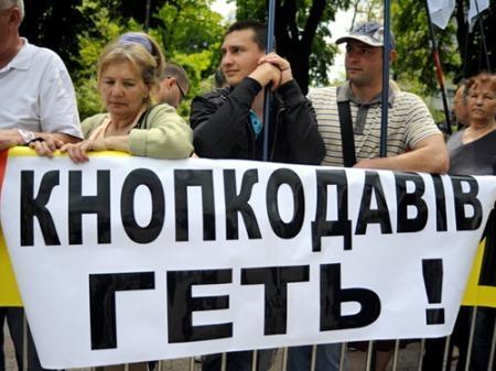"""""""УДАР"""" требует персонального голосования в Киевоблсовете"""