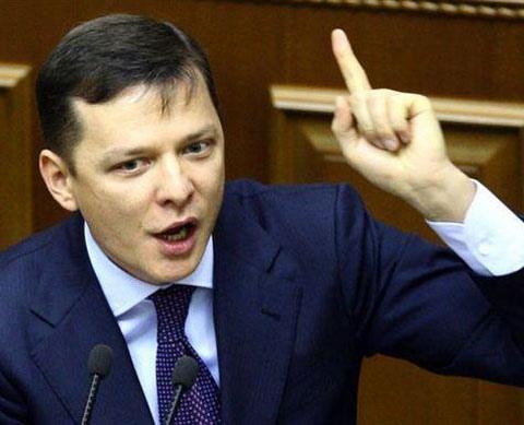 Ляшко решил стать мэром Киева и очистить город от регионалов