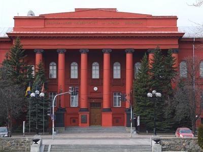 В университете им. Т. Шевченко преподаватели нарушают закон о языке