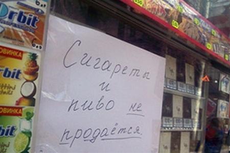 Киевлянам дадут право выбора, где размещать МАФы
