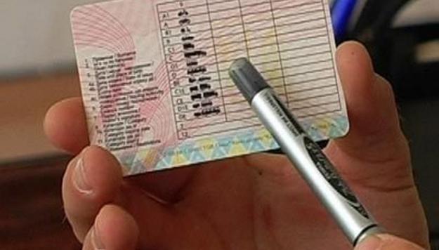Милиция запретила продавать в интернете поддельные водительские удостоверения