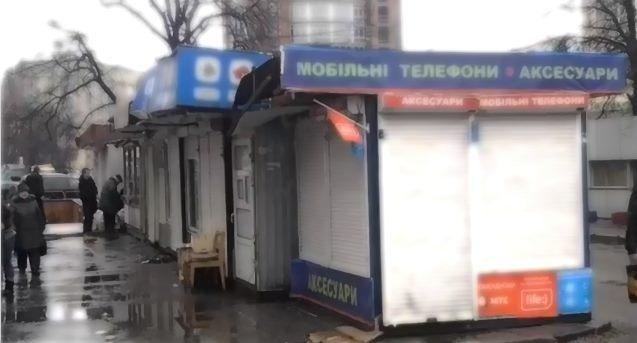 """МАФы у метро """"Политехнический институт"""" снова демонтируют"""