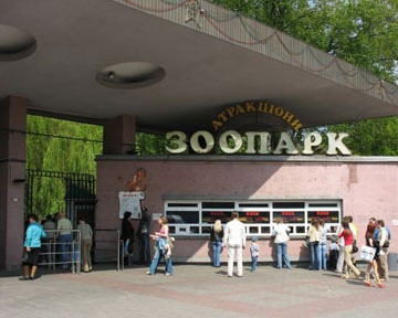 В киевском зоопарке появятся новые звери