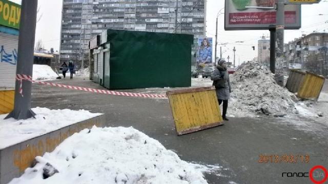 Киоск на перекрестке бул. Дружбы Народов и ул. Киквидзе - это временное явление