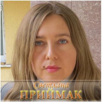 Справки из ЖЭКа - консультирует юрист Светлана Приймак
