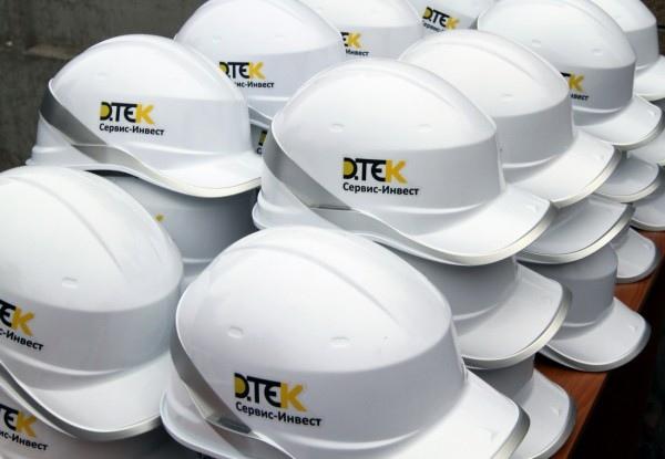 ПАО «ДТЭК Днепроэнерго» выбрало для защиты сотрудников каски Delta Plus Group