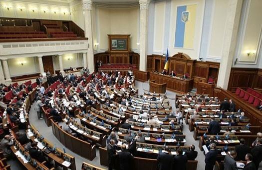 Депутаты ВР не проголосовали за выборы в Киеве
