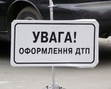 "ДТП в Киеве: ""Цитроен"" воспламенил ""Шевроле Авео"""