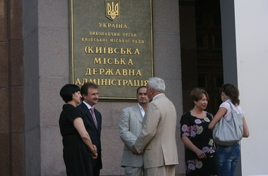 Киевлян зовут давить на Партию регионов