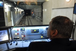 В метро дважды сломался один и тот же самый поезд