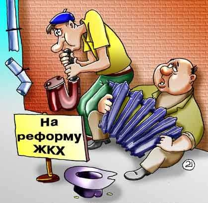На модернизацию ЖКХ не хватит выделенных 100 млн. грн.