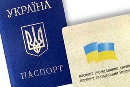 Паспорта будут выдавать в административных центрах Киева