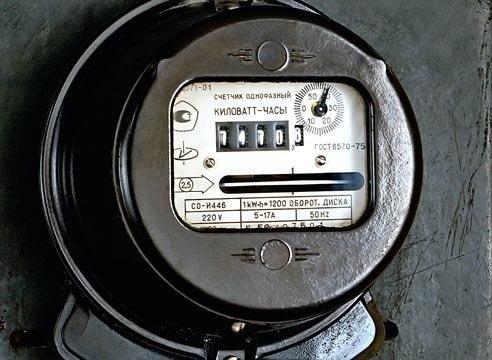 """""""Киевэнерго"""" заменит потребителям счетчики электроэнергии"""