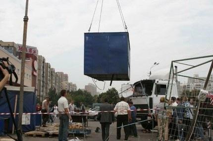 Вернуть снесенный МАФ в Киеве можно за 2150 гривен