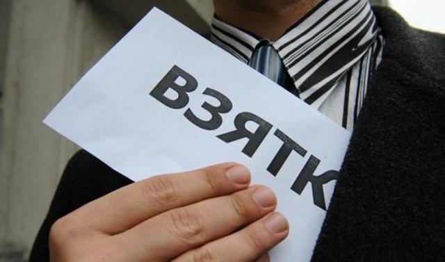 """Директор """"Киевского дворца детей и юношества"""" разоблачен во взяточничестве"""