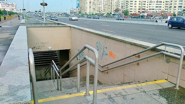 За каждым подземным переходом на случай подтопления будет закреплен дежурный